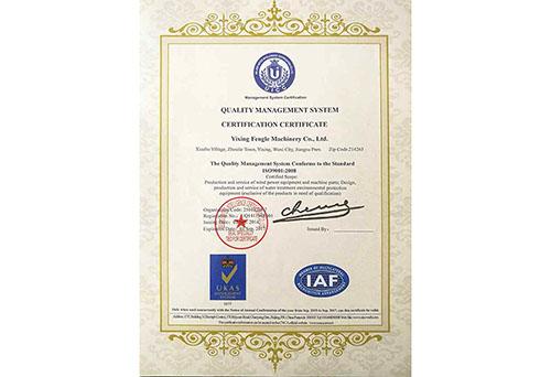 质量ISO9001认证英文版